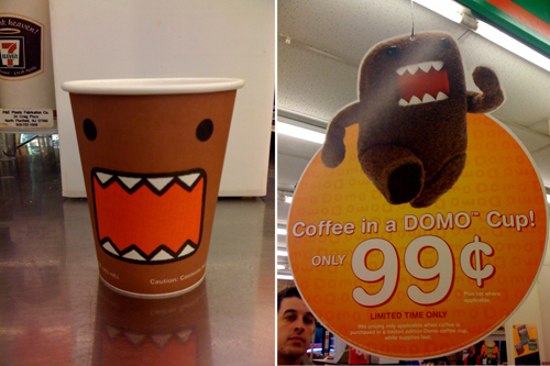 ljcfyi domo at 7 eleven